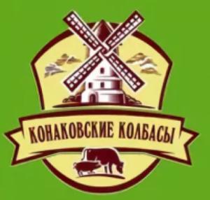 """Холодильные системы в """"Конаковские колбасы"""""""