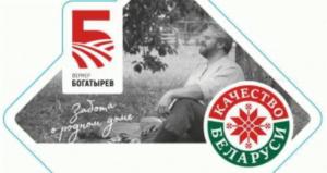 Поставка и монтаж холодильного оборудованию на мясоперерабатывающий завод в республику Беларусь